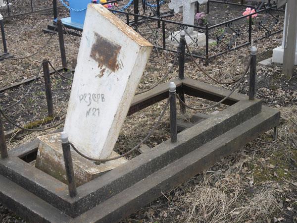Законно ли взимание платы за место на кладбище?
