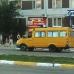 """,""ulgrad.ru"