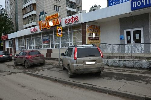 parkovka2