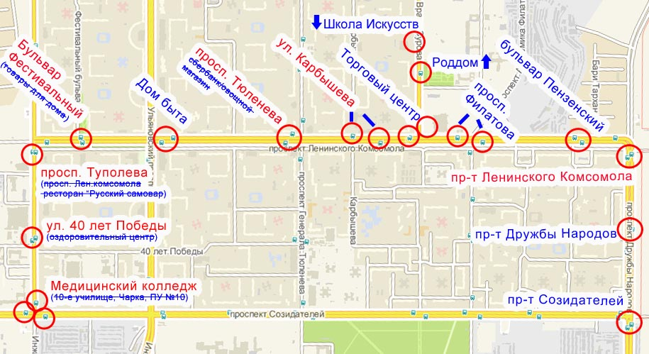Ульяновска. Смотрите новые
