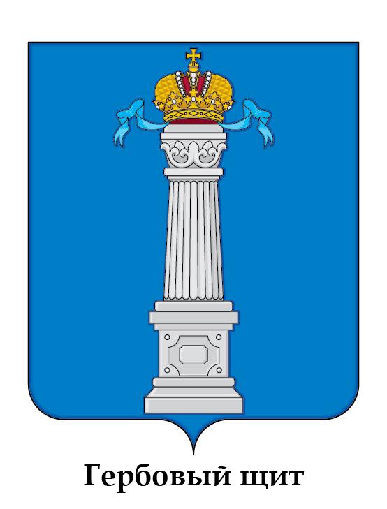 Гербовый щит