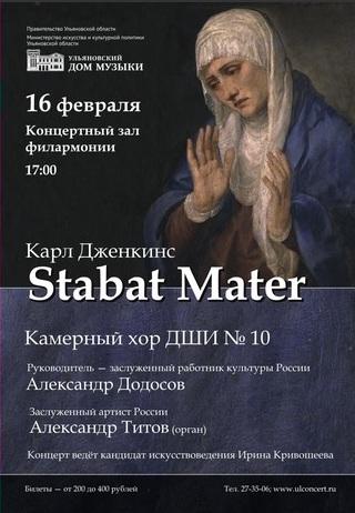 Афиша 10