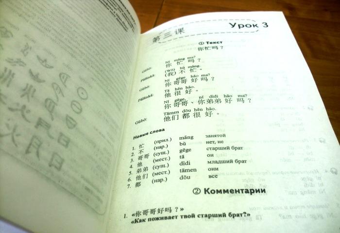 CIMG5509