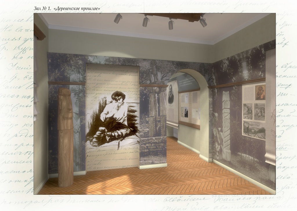 проект экспозиции Чувашская школа2