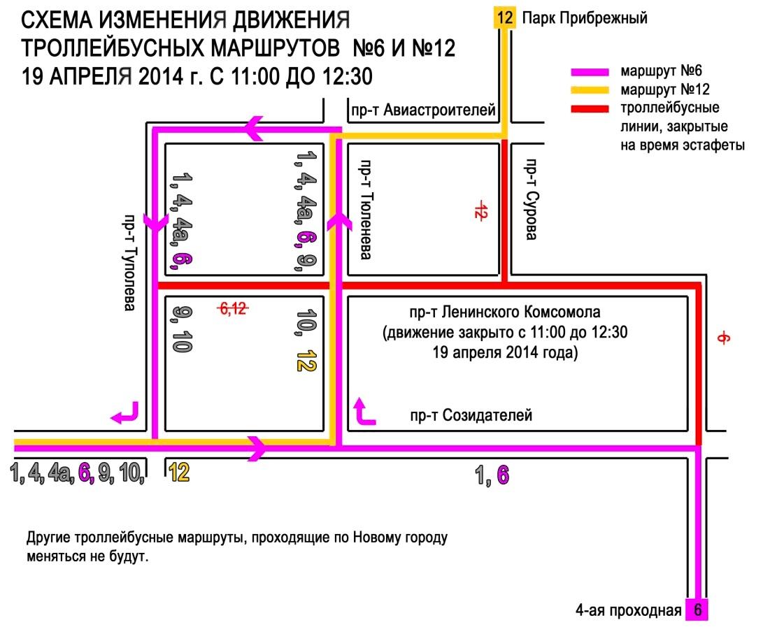 схема движения троллейбуса 60