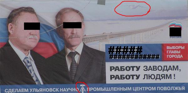 pi5nkov