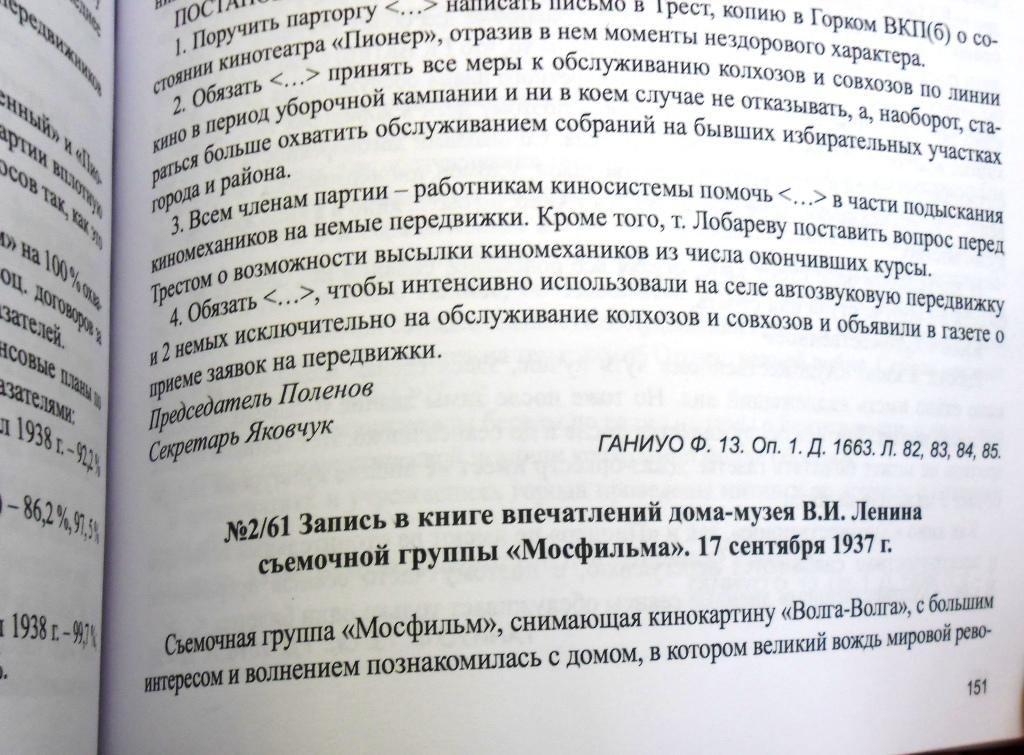 SAM_5147