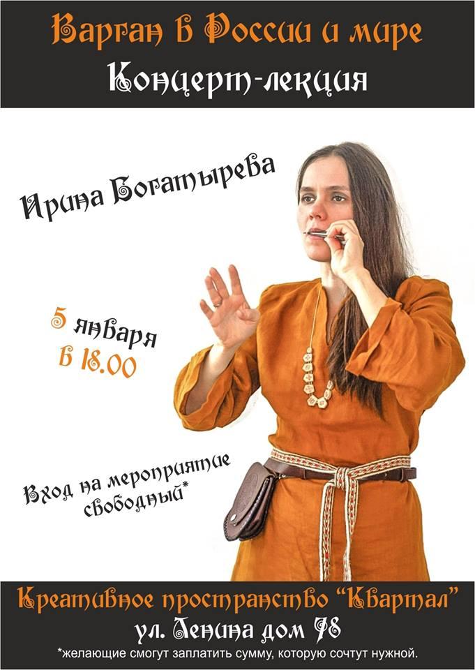 1509651_772887819457263_4620140225342090867_n