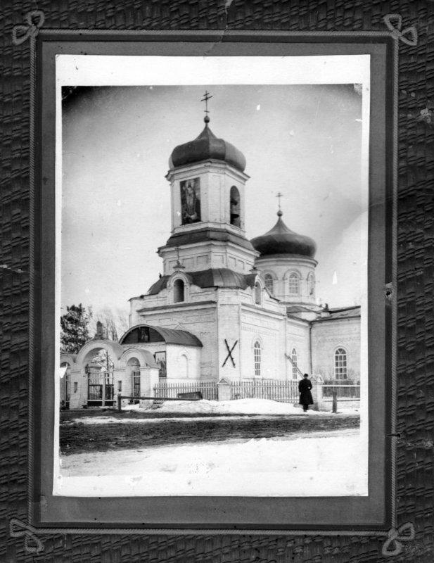 Фото 1. Александро-Нев. церковь, 1904