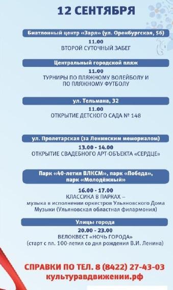 Новости и аналитика из украины