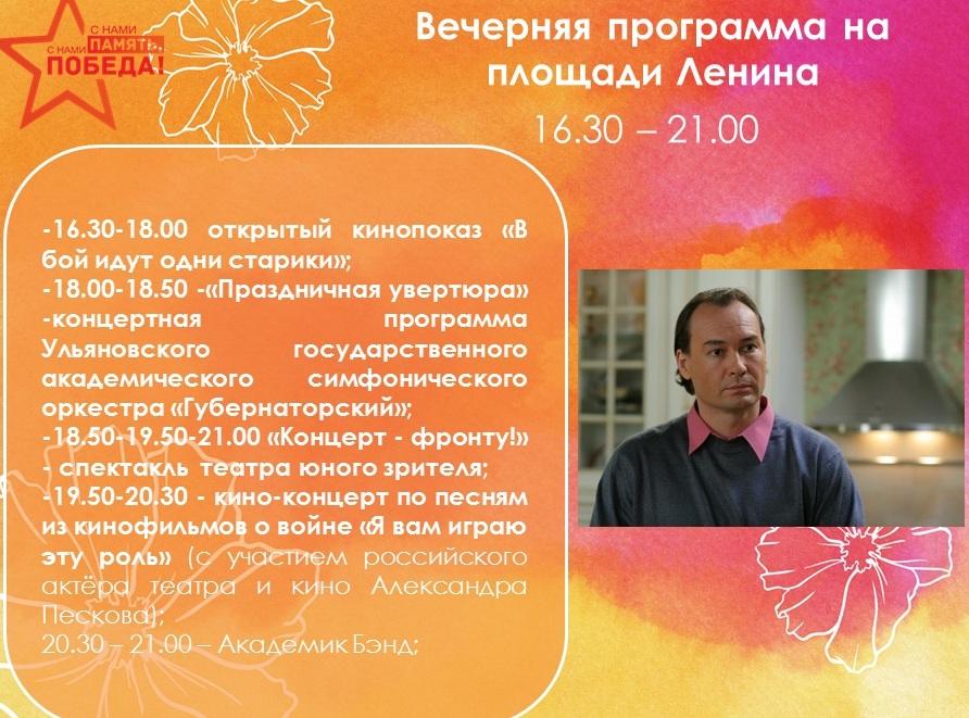Работа курьером в москве пешим курьером выходного дня