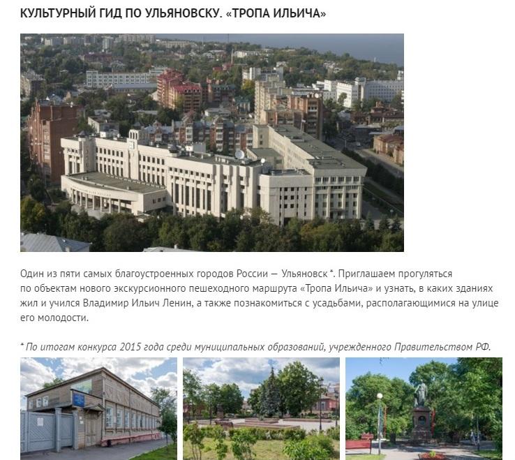 Чебоксары вошли в 10-ку самых хороших городов Российской Федерации