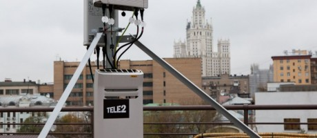 Tele2_Base Station