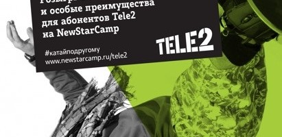 Tele2_NewStarCamp