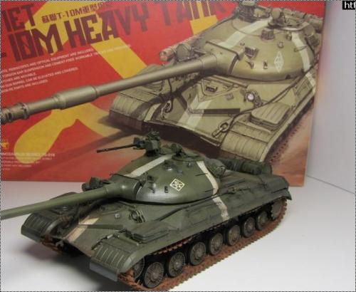 Т-10М
