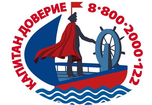 ЛоготипКапитанаДоверие