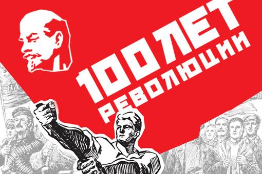 1473950196_picRevoljucija