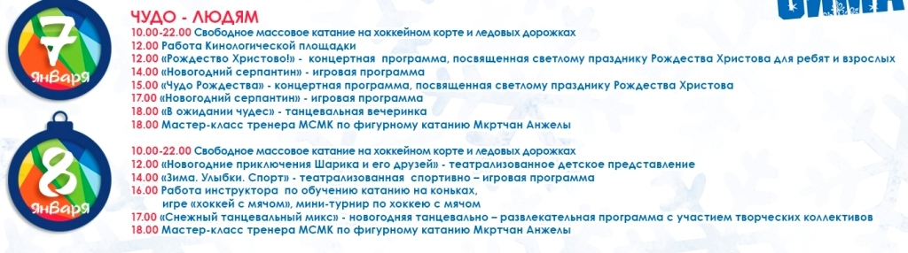 АФИША_Пл2
