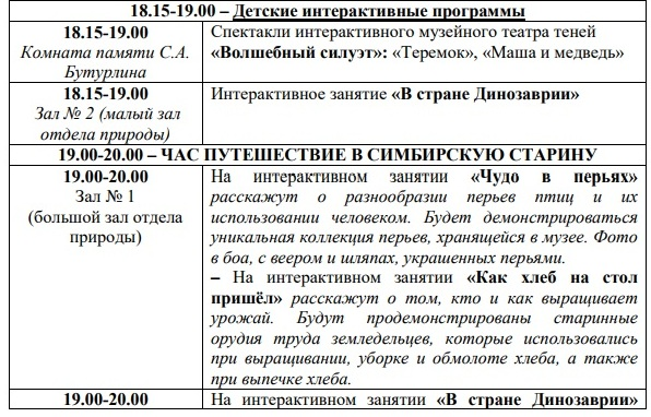 краев2