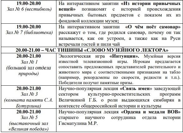 краев4