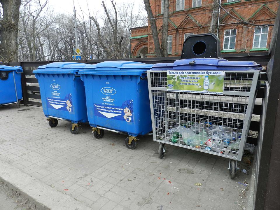 Педальный мусор
