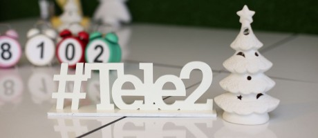 Tele2_New_Year