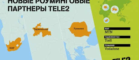 Tele2_Roaming_South Africa, Tajikistan, Romania