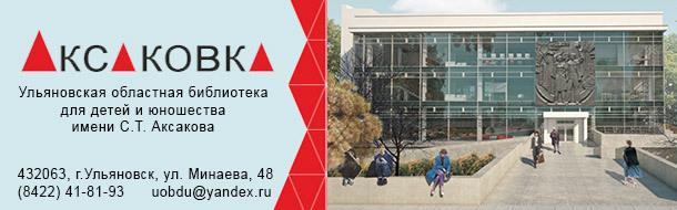 aksakovka-1-logo2018