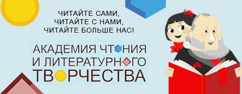 aksakovka-2-logo2018