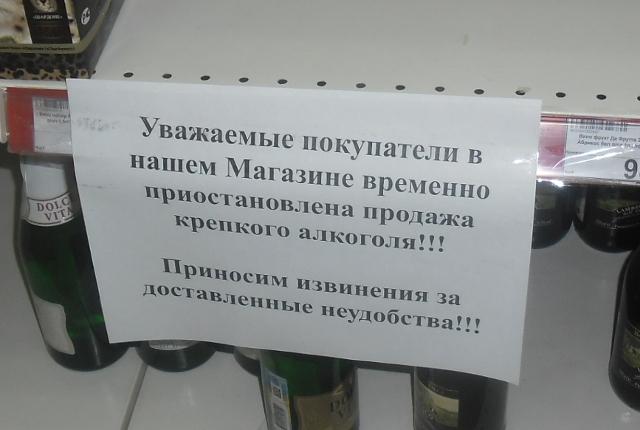 Гулькин5