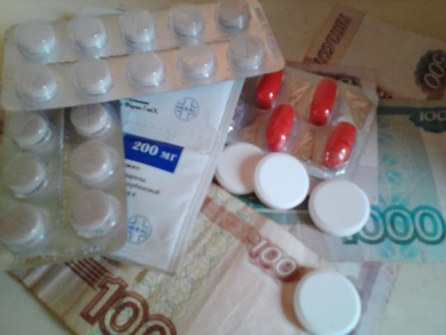 Лекарства1