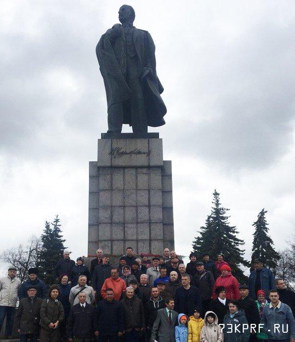 Ленин8