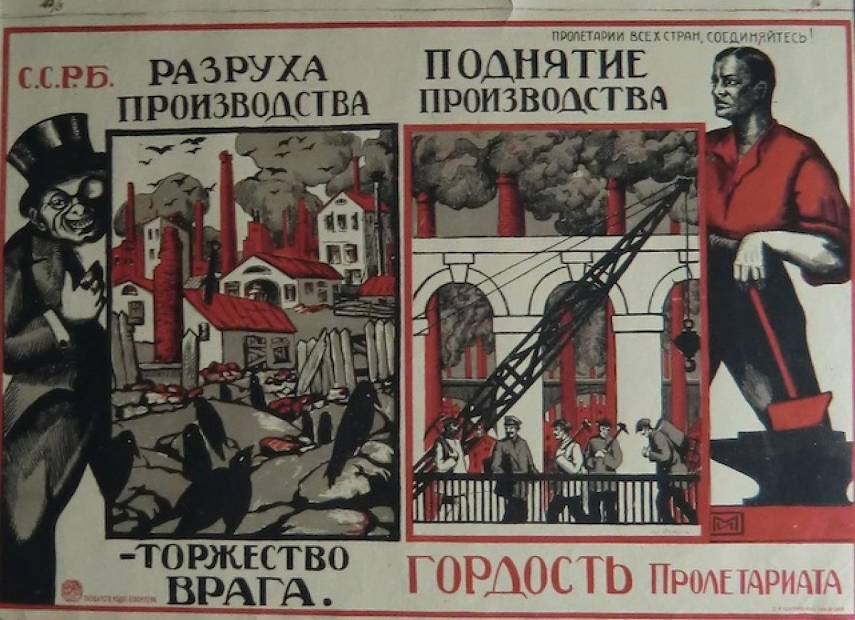 плакат8