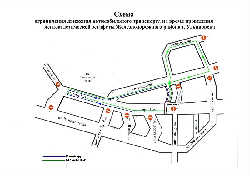 SHEMA-ZHeleznodorozhnyj-rajon