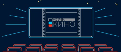 night_kino_illustration-4