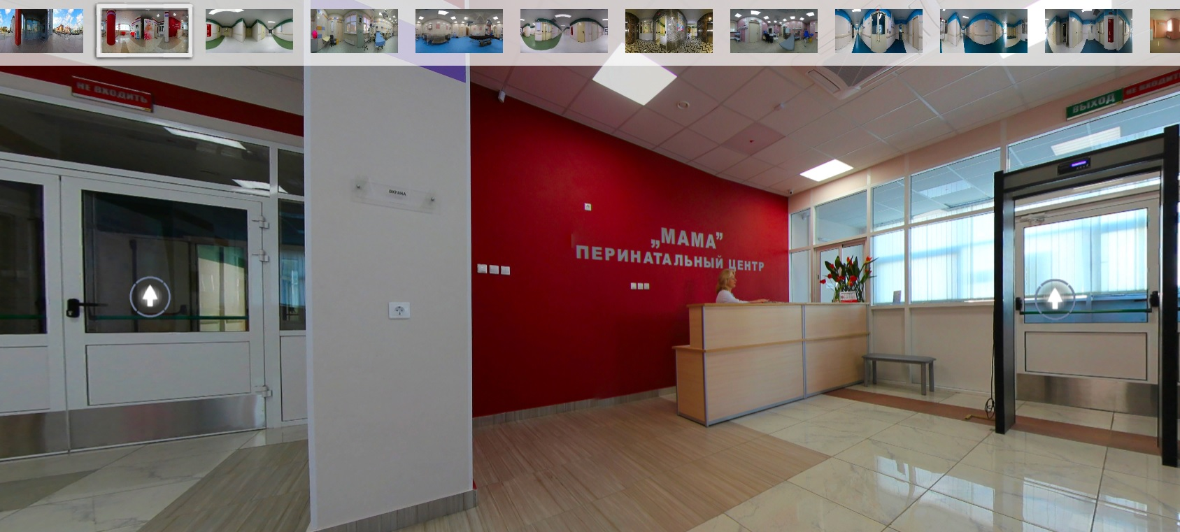 Центр МАМА_3dтур