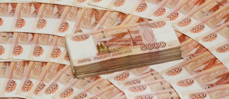 depositphotos_47296767-stock-photo-five-thousand-ruble-notes-one